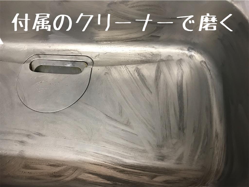 f:id:sweet-yu-sa:20180422061157j:image