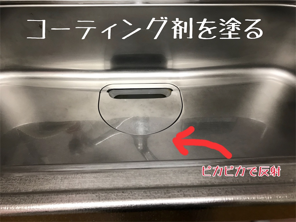 f:id:sweet-yu-sa:20180422062641j:image
