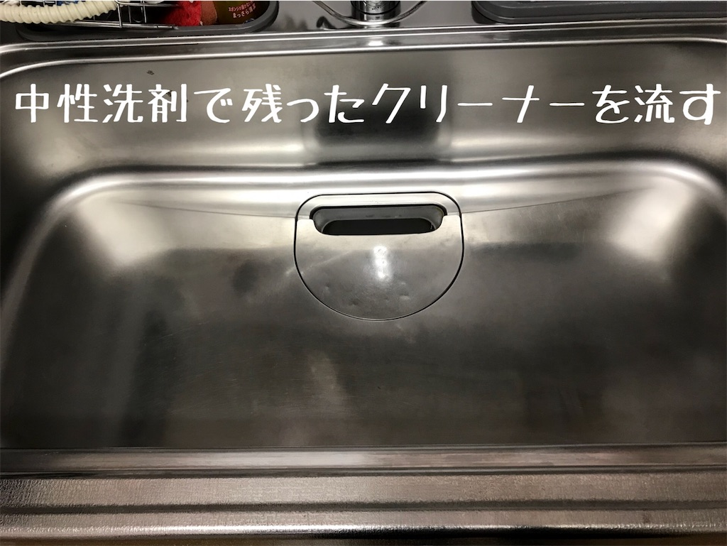 f:id:sweet-yu-sa:20180422062658j:image