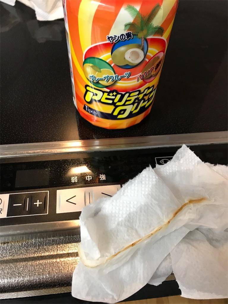f:id:sweet-yu-sa:20180429212604j:image