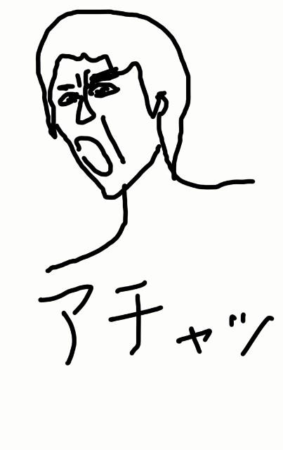 f:id:sweet527:20170531103713j:image