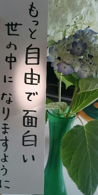 f:id:sweet527:20170704132358j:image