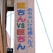 billboard img vol.05