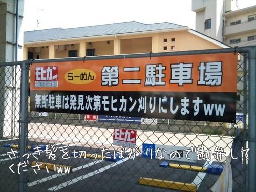 billboard img vol.02