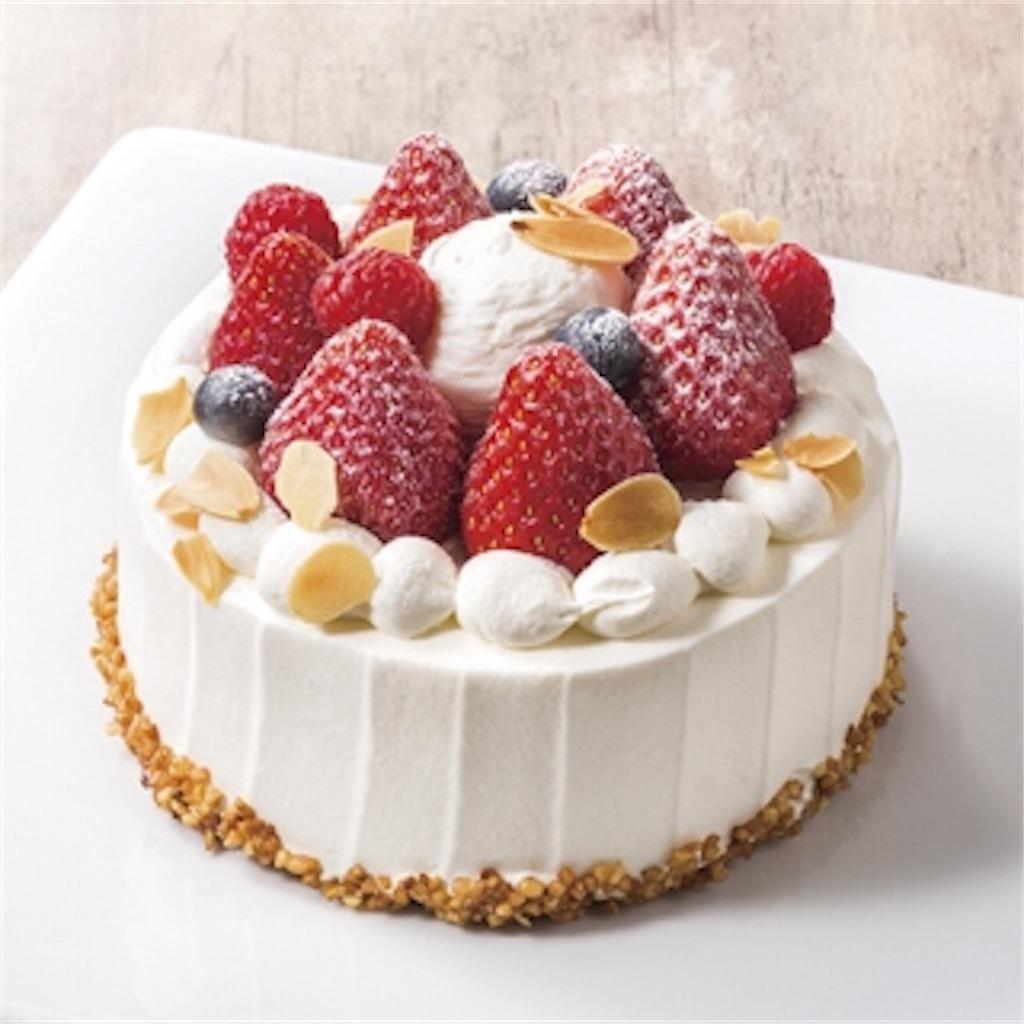f:id:sweetcakecafe:20180214030157j:image
