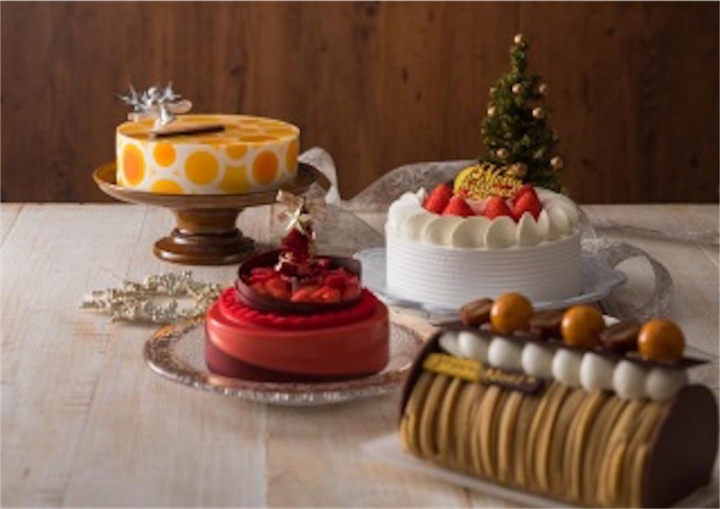 f:id:sweetcakecafe:20180217221921j:image