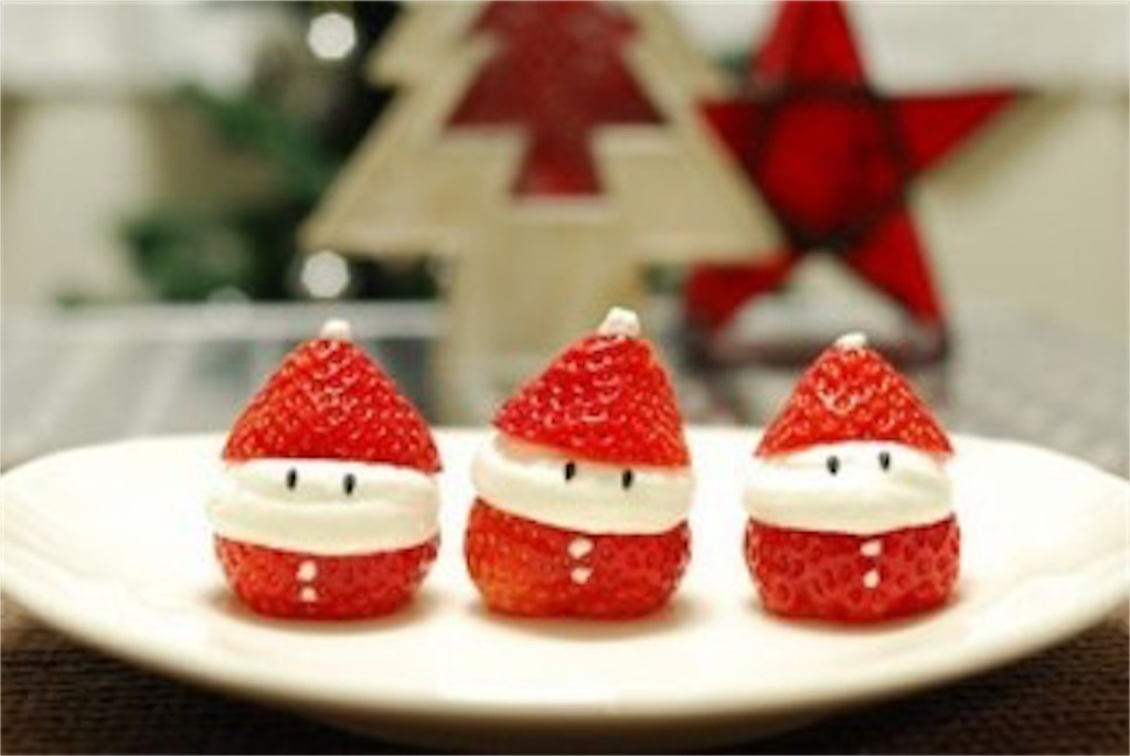 f:id:sweetcakecafe:20180302011454j:image