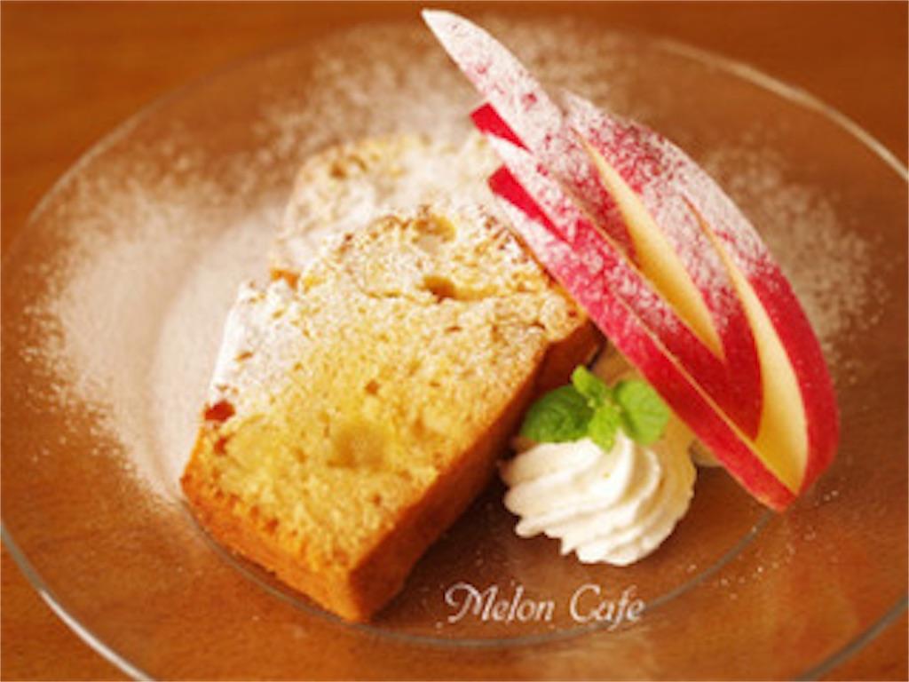 f:id:sweetcakecafe:20180302014319j:image