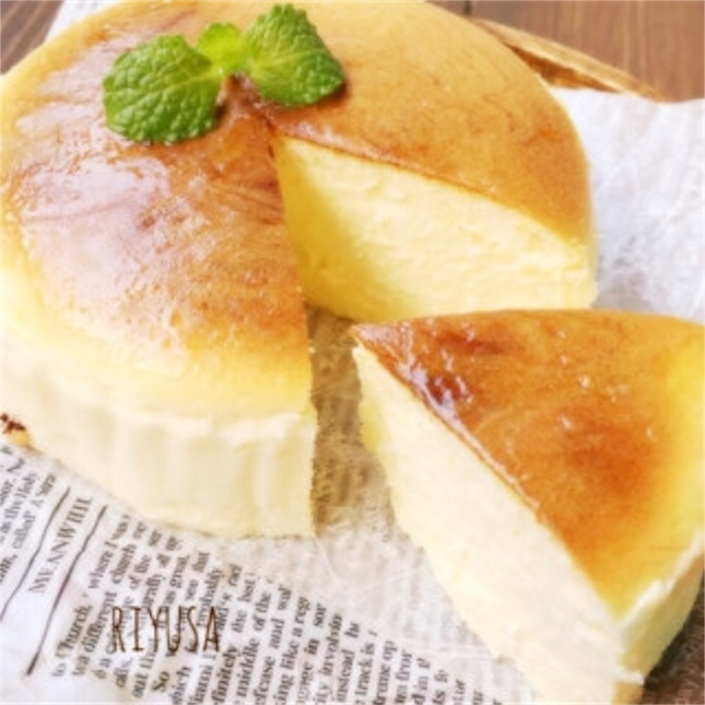 f:id:sweetcakecafe:20180313005053j:image