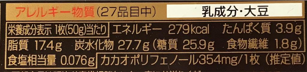 f:id:sweetdevil39:20210616155752j:plain