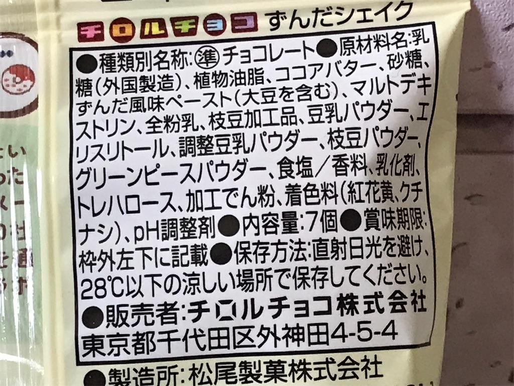 f:id:sweetdevil39:20210720115205j:plain