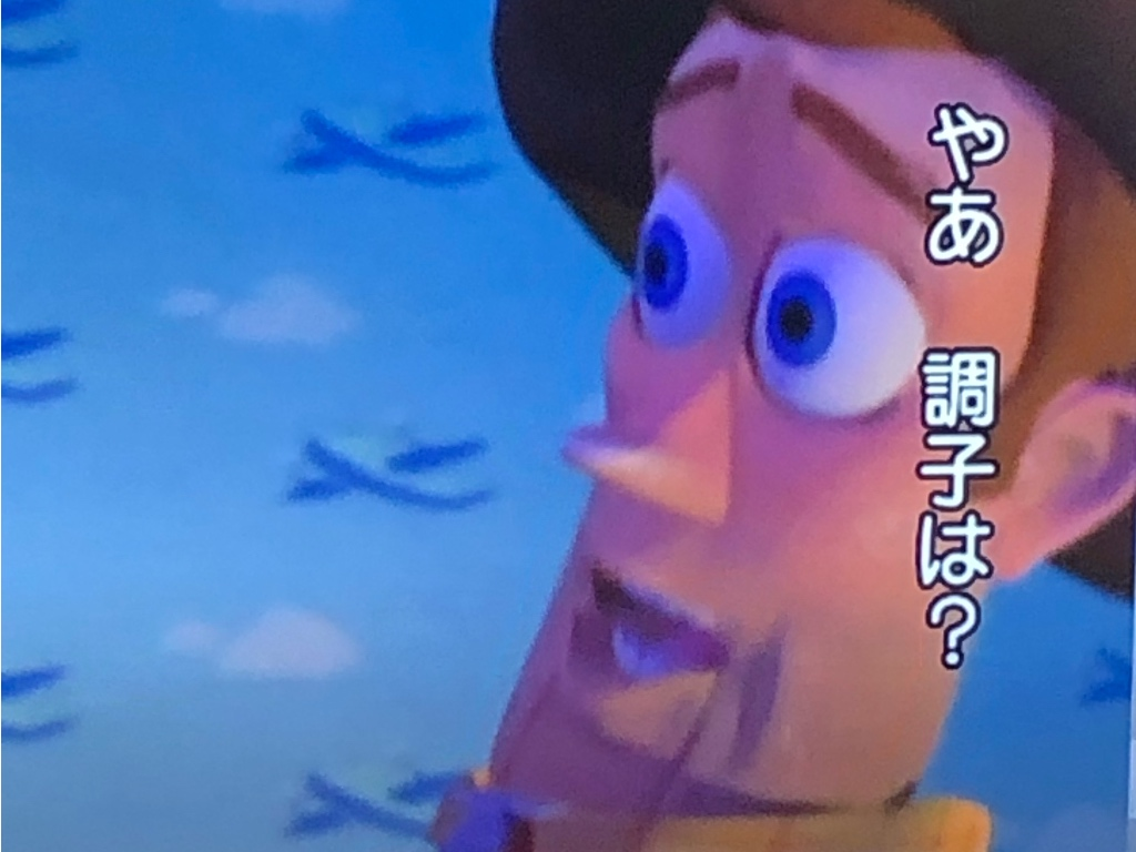 f:id:sweetdisney:20190706134848j:plain