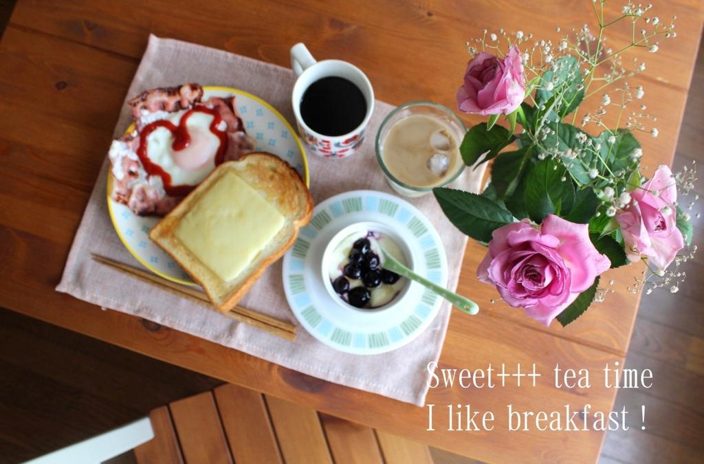 f:id:sweeteatime:20150909171731j:plain