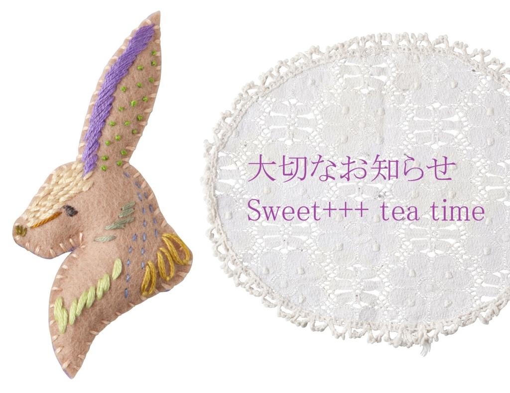 f:id:sweeteatime:20150925113319j:plain