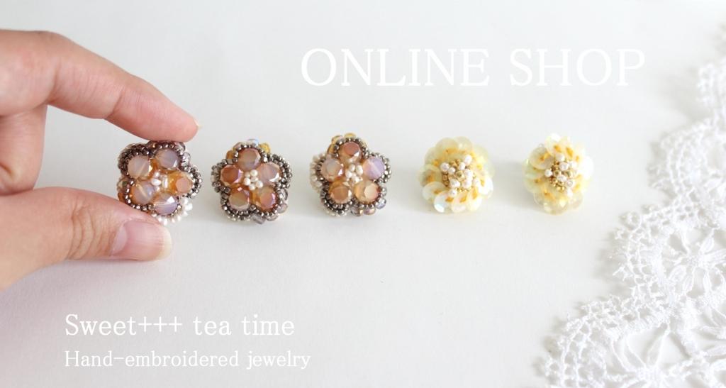 f:id:sweeteatime:20150925113937j:plain