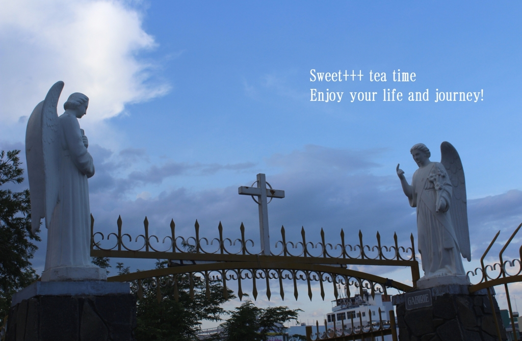 f:id:sweeteatime:20150925191117j:plain