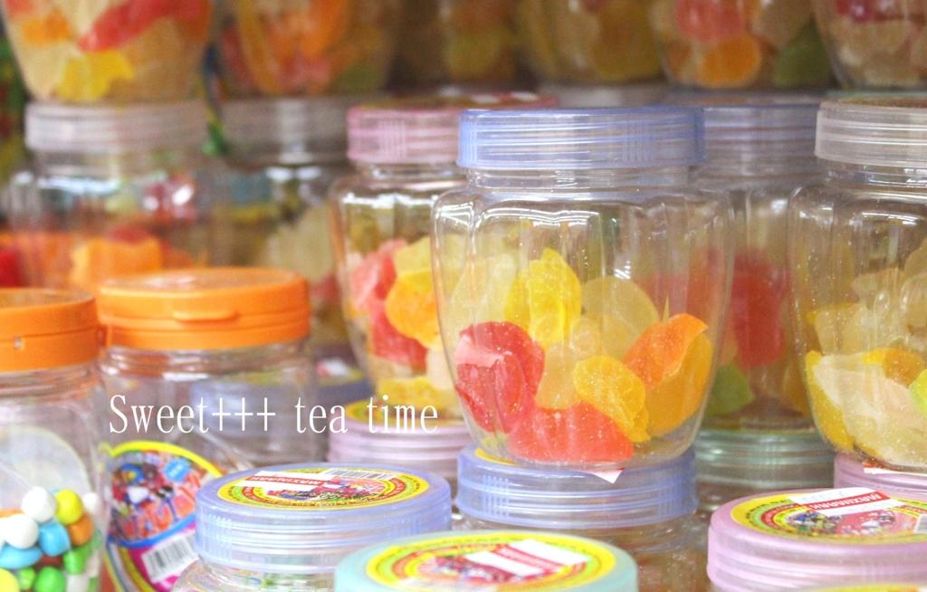 f:id:sweeteatime:20150925215020j:plain