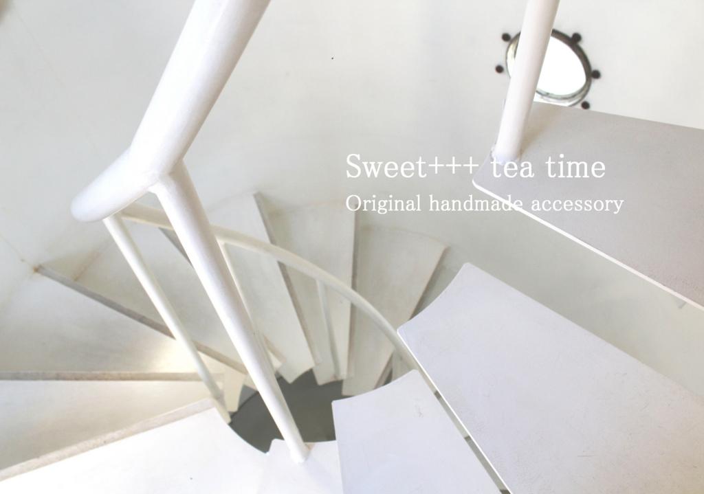 f:id:sweeteatime:20151006204228j:plain