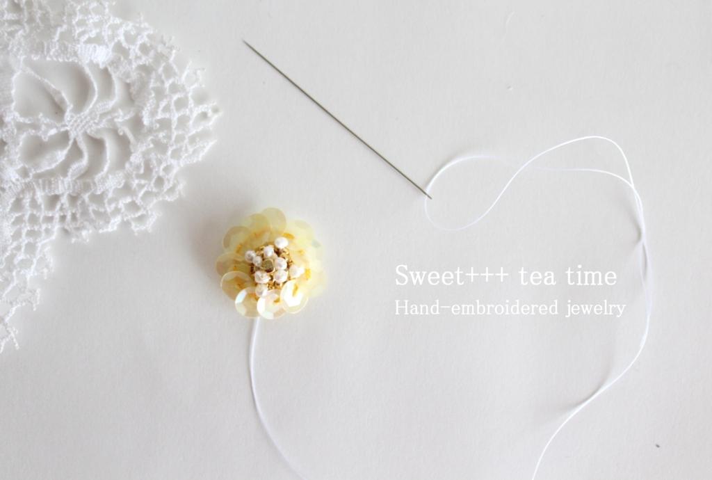 f:id:sweeteatime:20151006212403j:plain