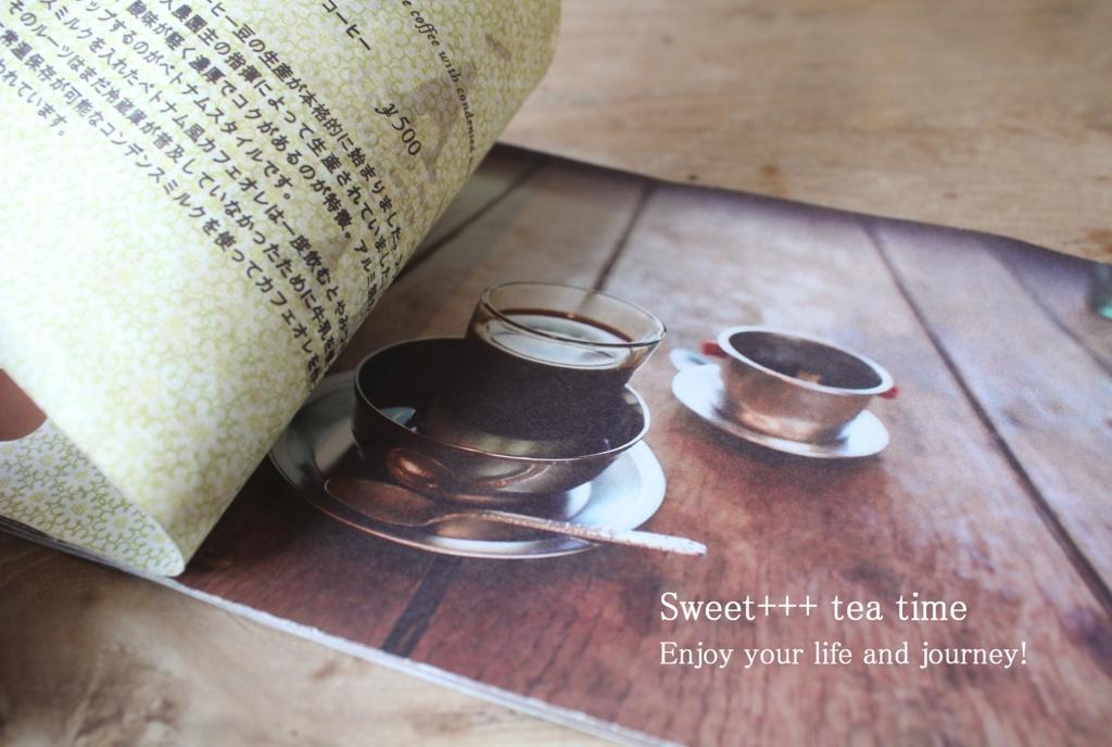 f:id:sweeteatime:20151011164030j:plain