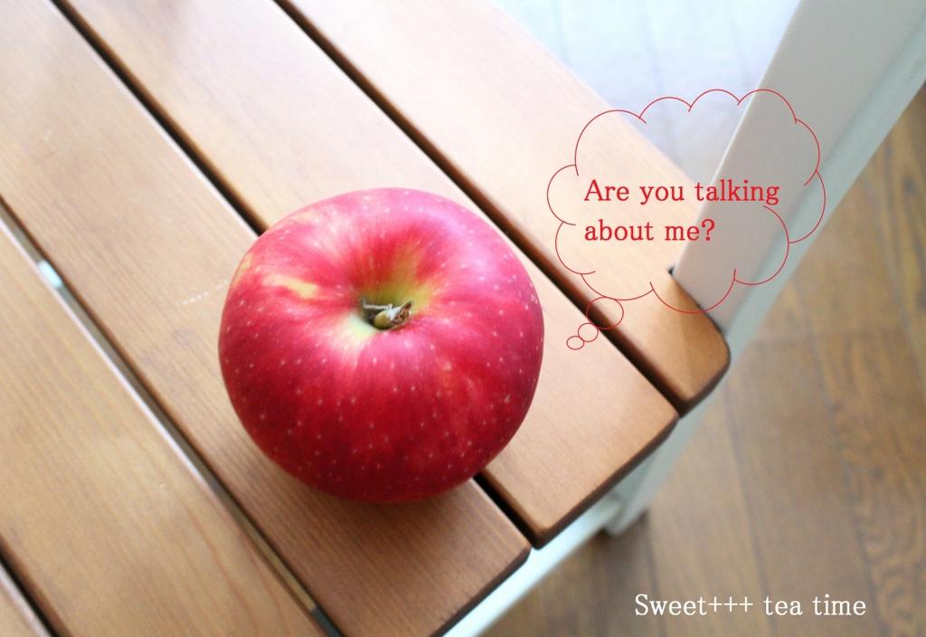 f:id:sweeteatime:20151014180549j:plain