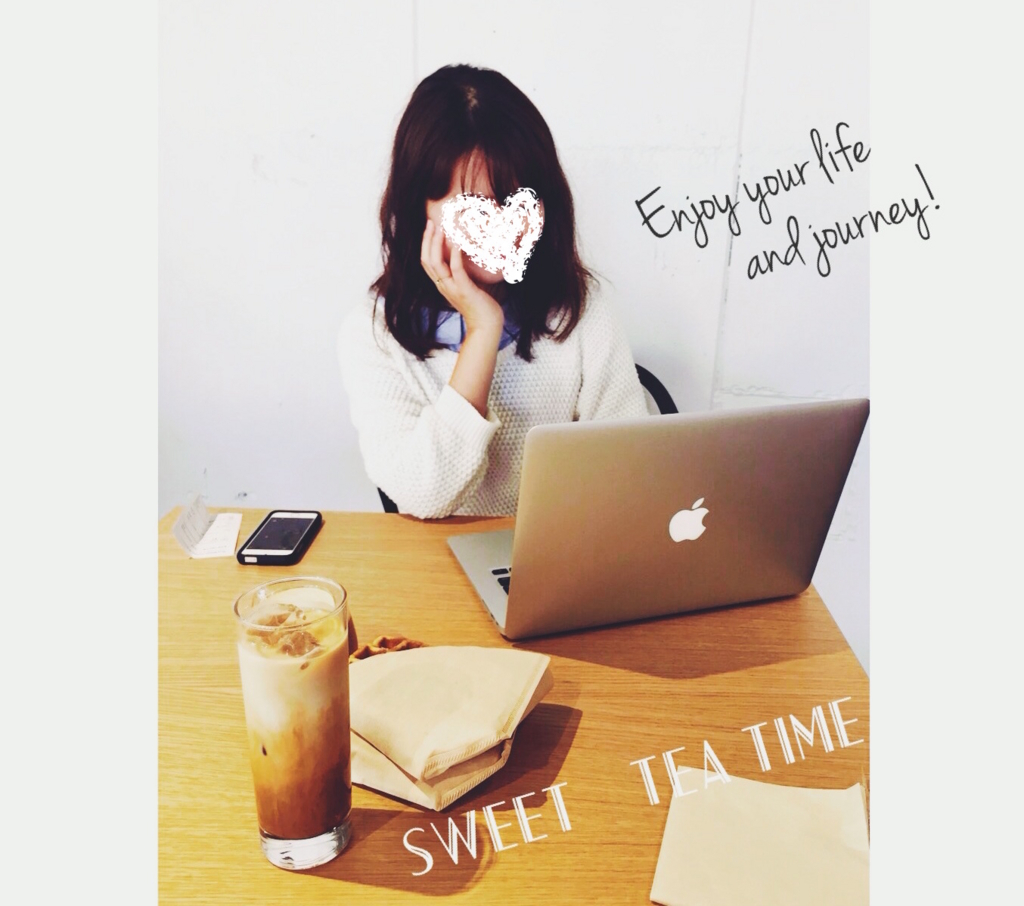 f:id:sweeteatime:20160220231330j:plain