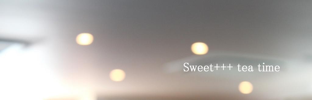 f:id:sweeteatime:20160222180205j:plain