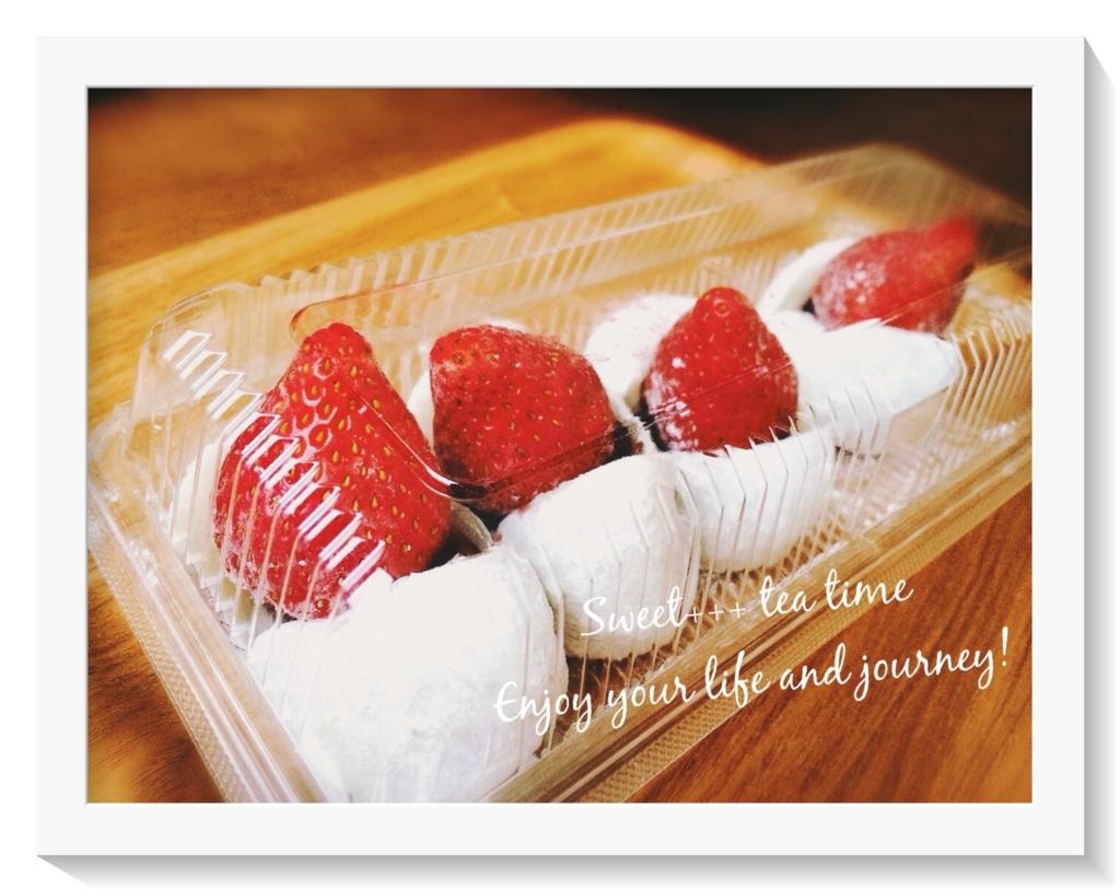 f:id:sweeteatime:20160403232330j:plain