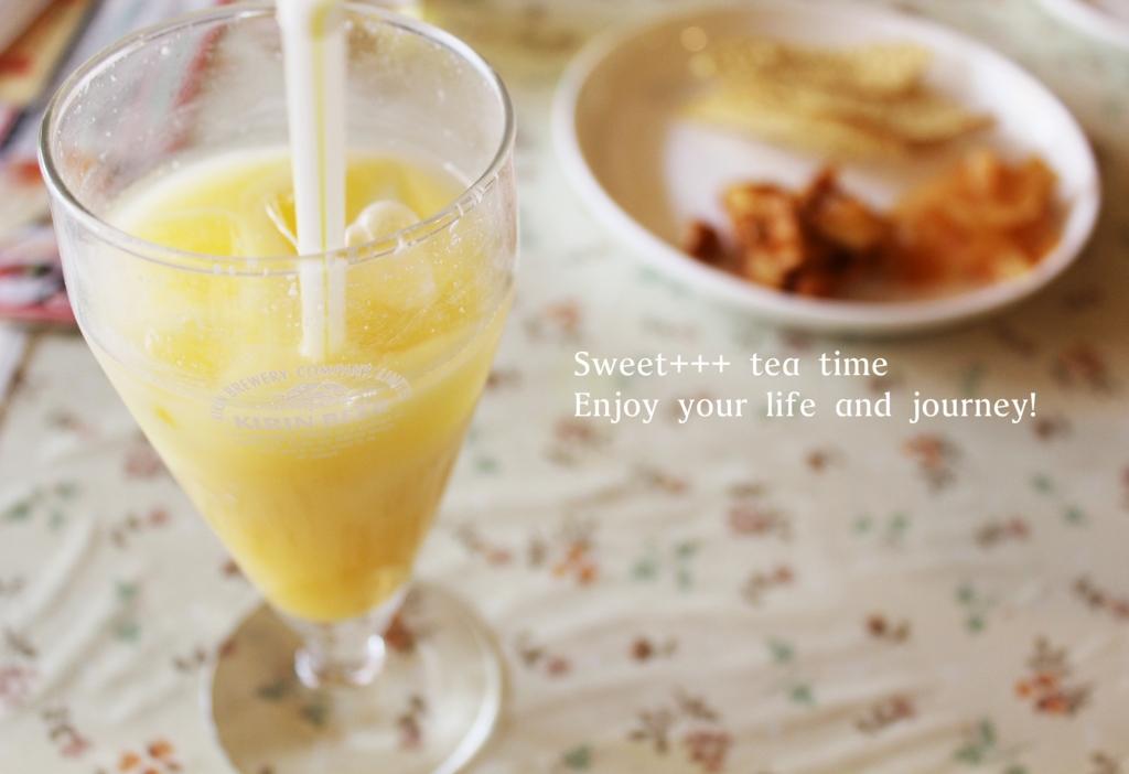 f:id:sweeteatime:20160425182154j:plain