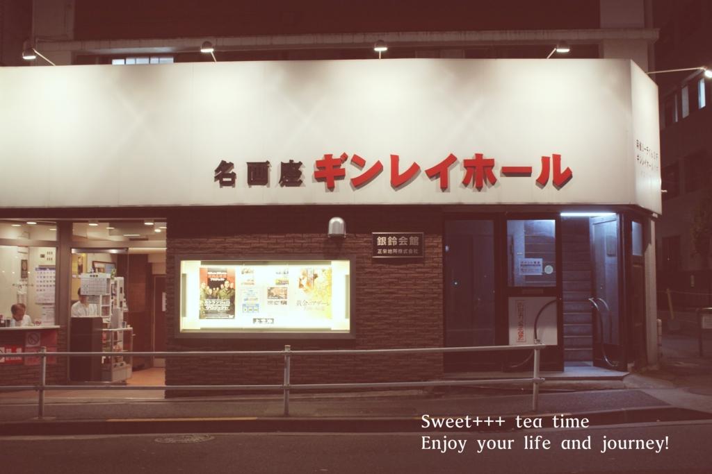 f:id:sweeteatime:20160514155801j:plain