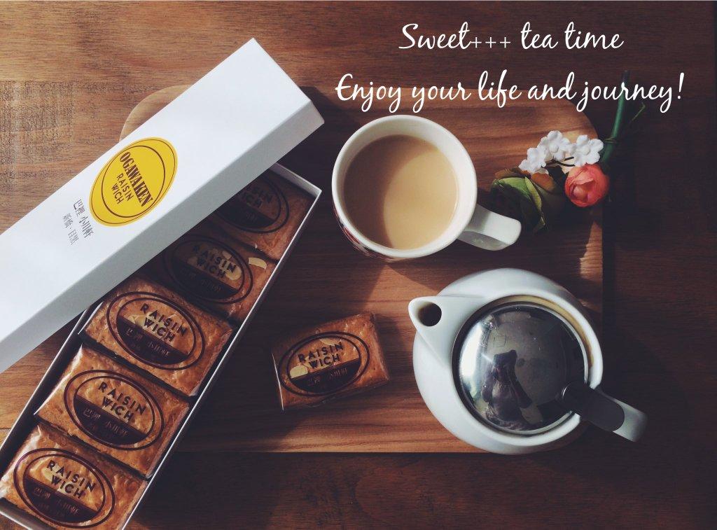 f:id:sweeteatime:20160624160531j:plain