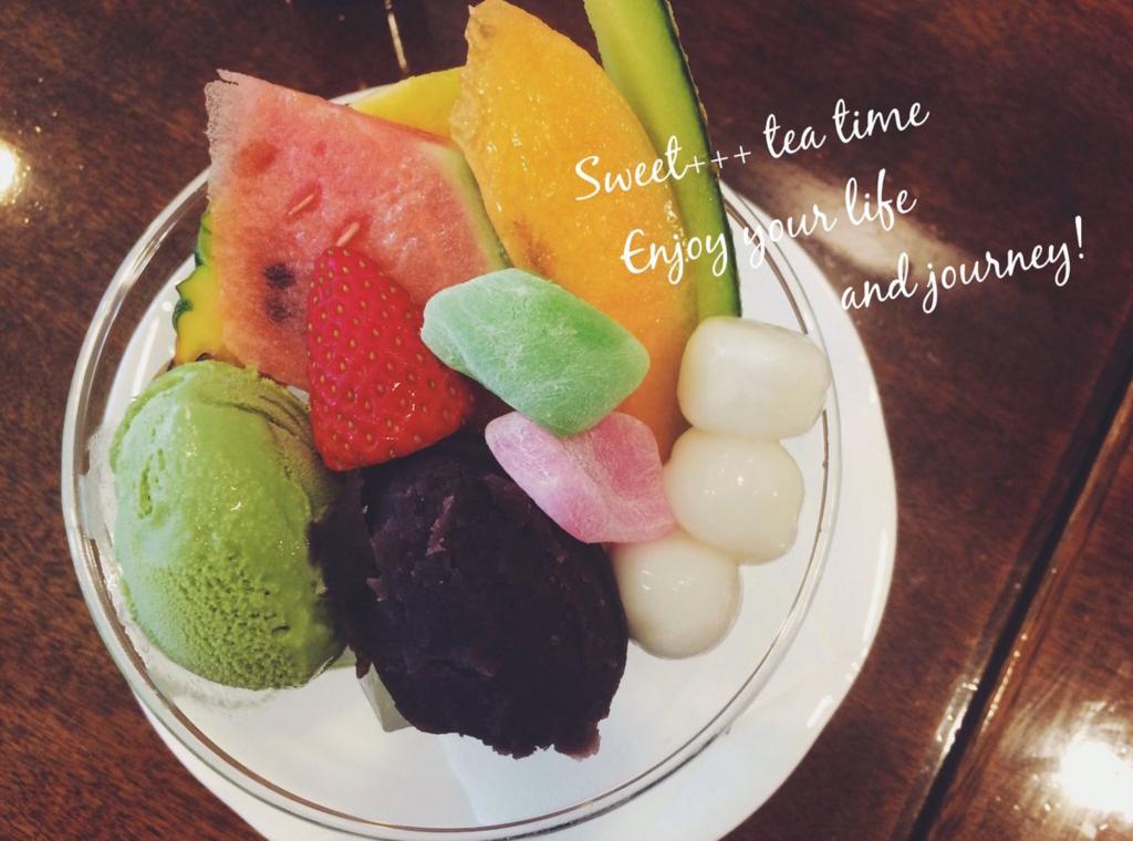f:id:sweeteatime:20160704075531j:plain