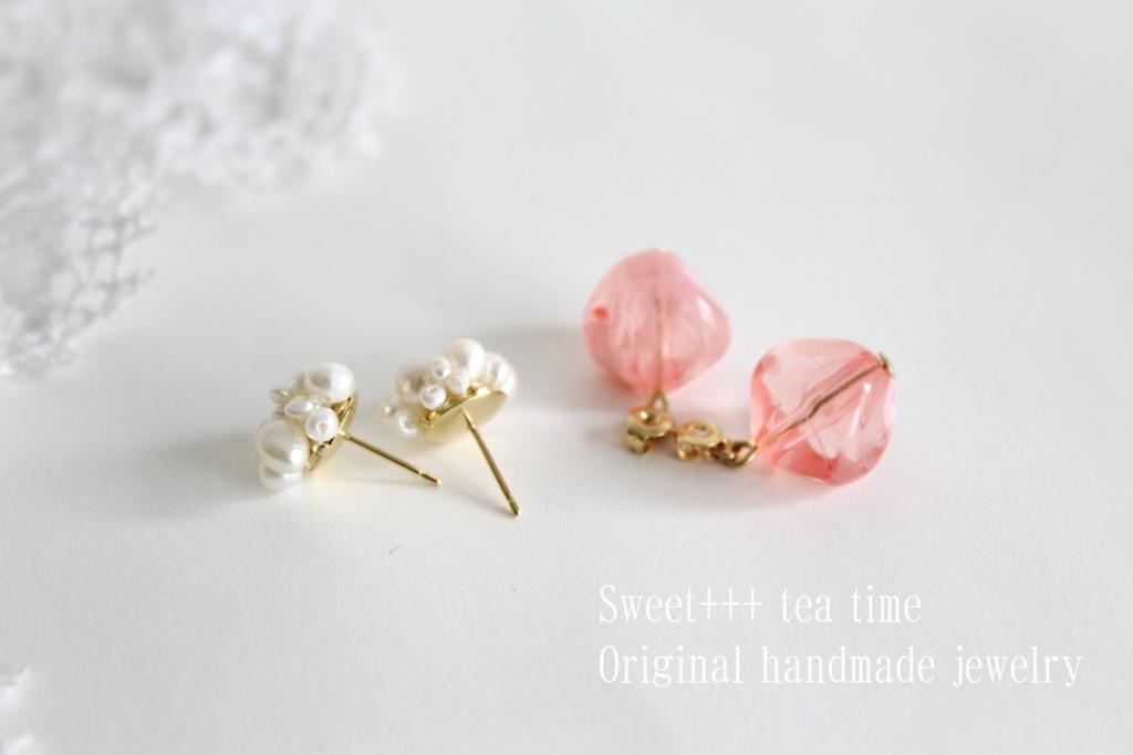 f:id:sweeteatime:20160712223247j:plain