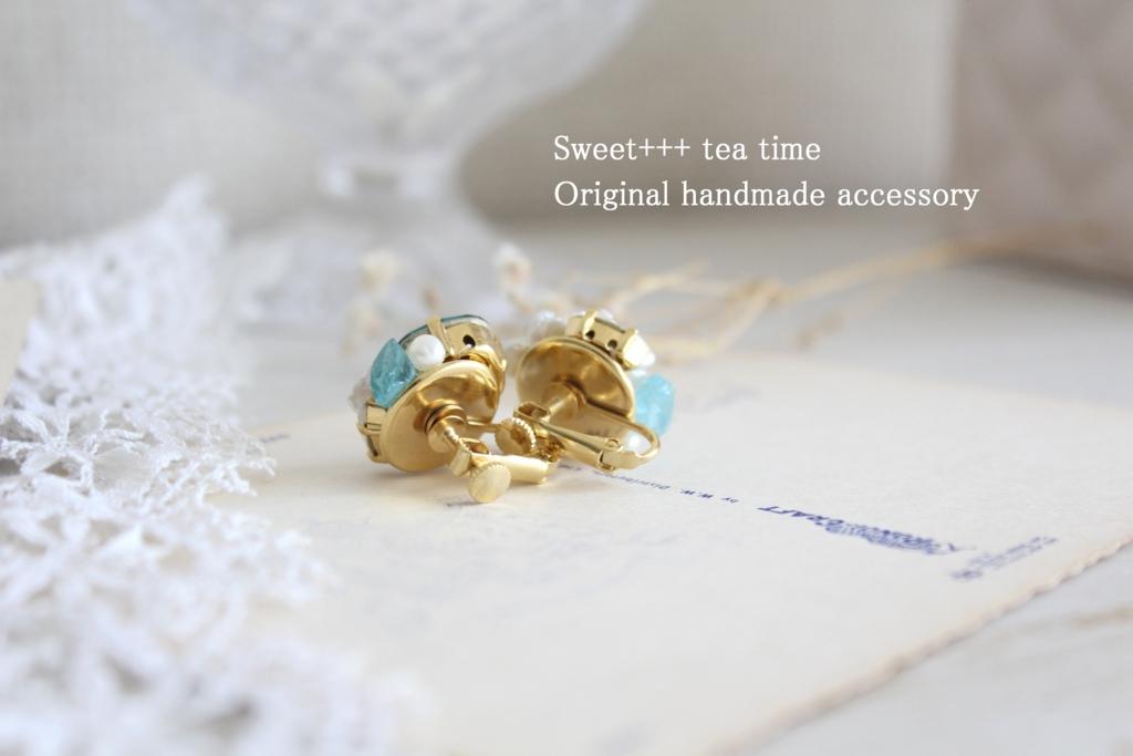 f:id:sweeteatime:20160717161322j:plain