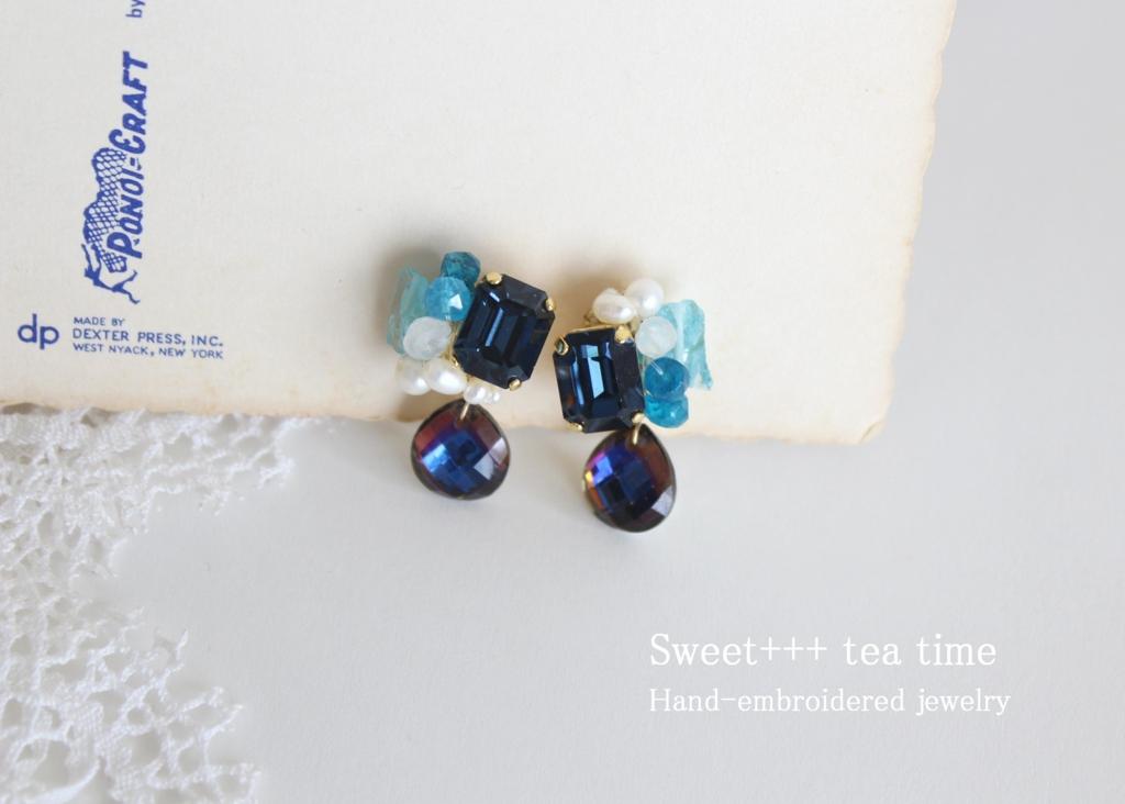 f:id:sweeteatime:20160729154637j:plain