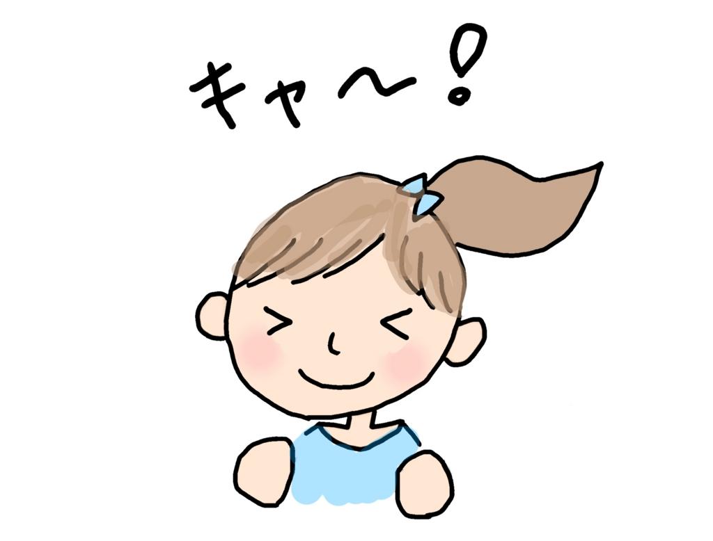 f:id:sweeteatime:20160806085845j:plain