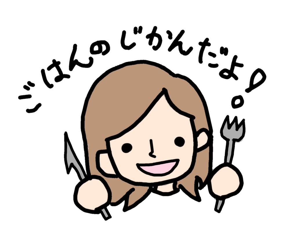 f:id:sweeteatime:20160809204317j:plain