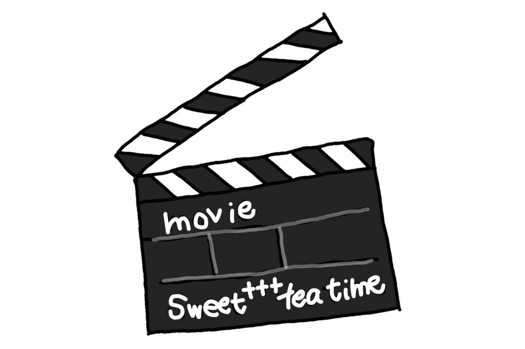 f:id:sweeteatime:20160811120156j:plain
