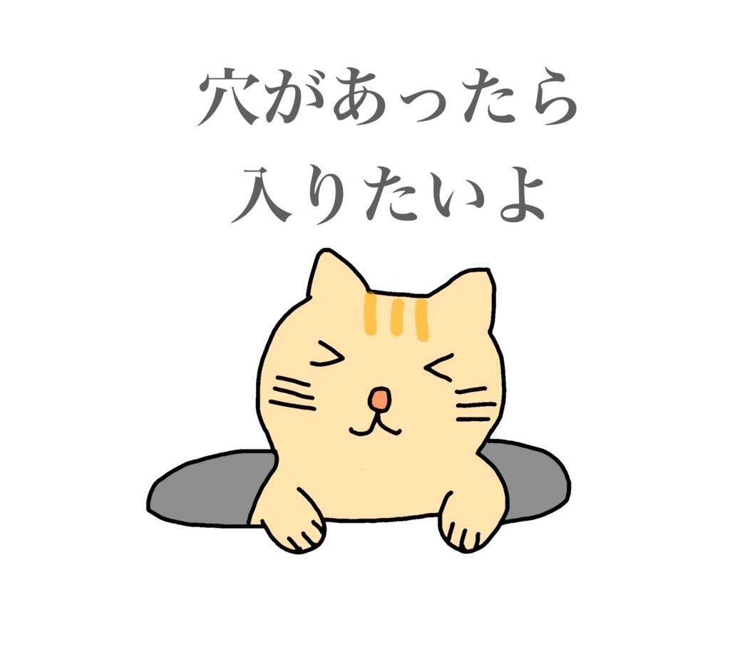 f:id:sweeteatime:20160902190518j:plain