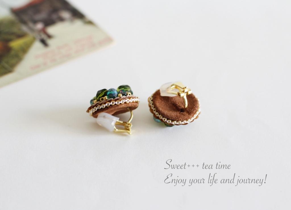 f:id:sweeteatime:20160906215018j:plain