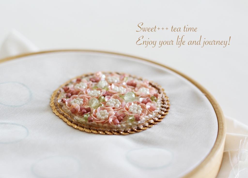 f:id:sweeteatime:20160909113615j:plain