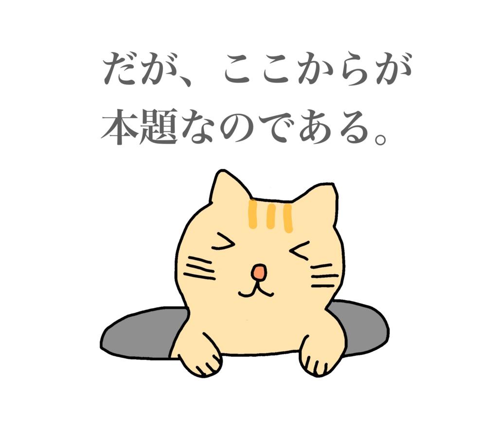 f:id:sweeteatime:20160929172035j:plain