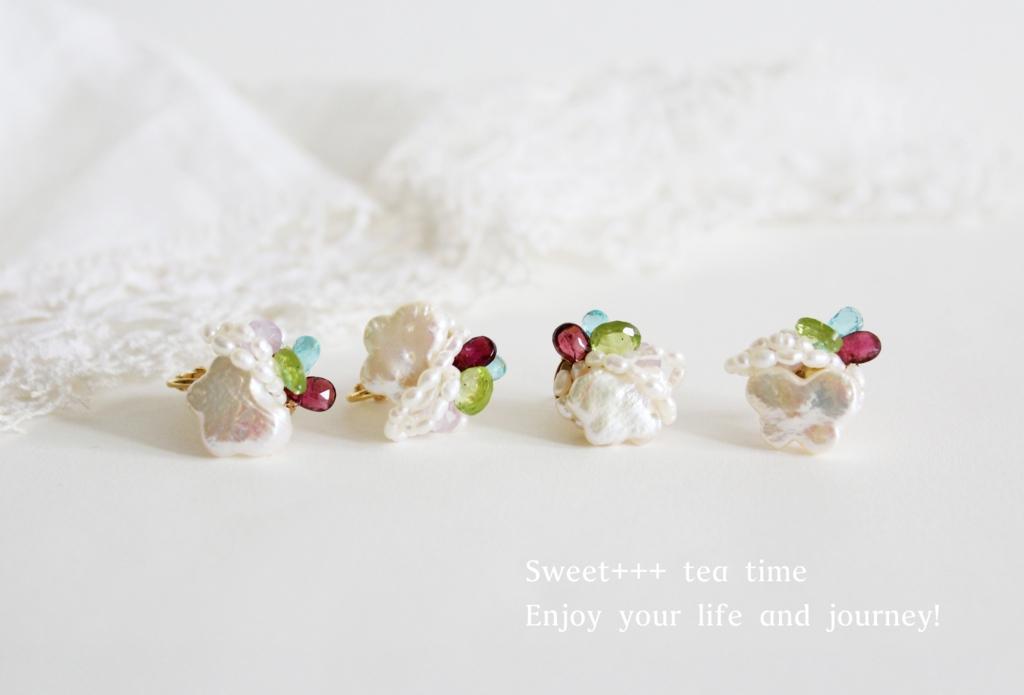 f:id:sweeteatime:20161118142804j:plain