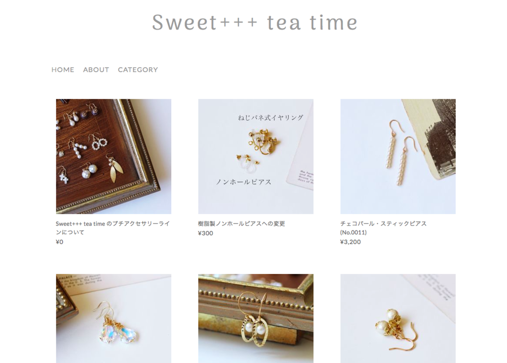 f:id:sweeteatime:20161219213119p:plain