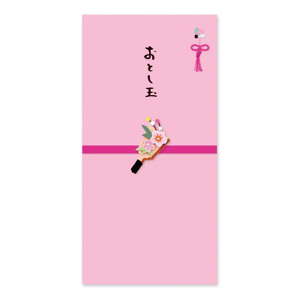 f:id:sweeteatime:20170101173916j:plain