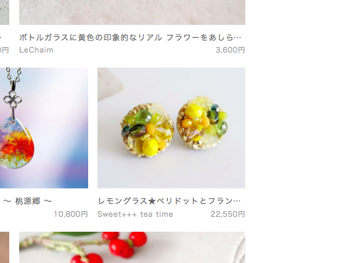 f:id:sweeteatime:20170106195244p:plain