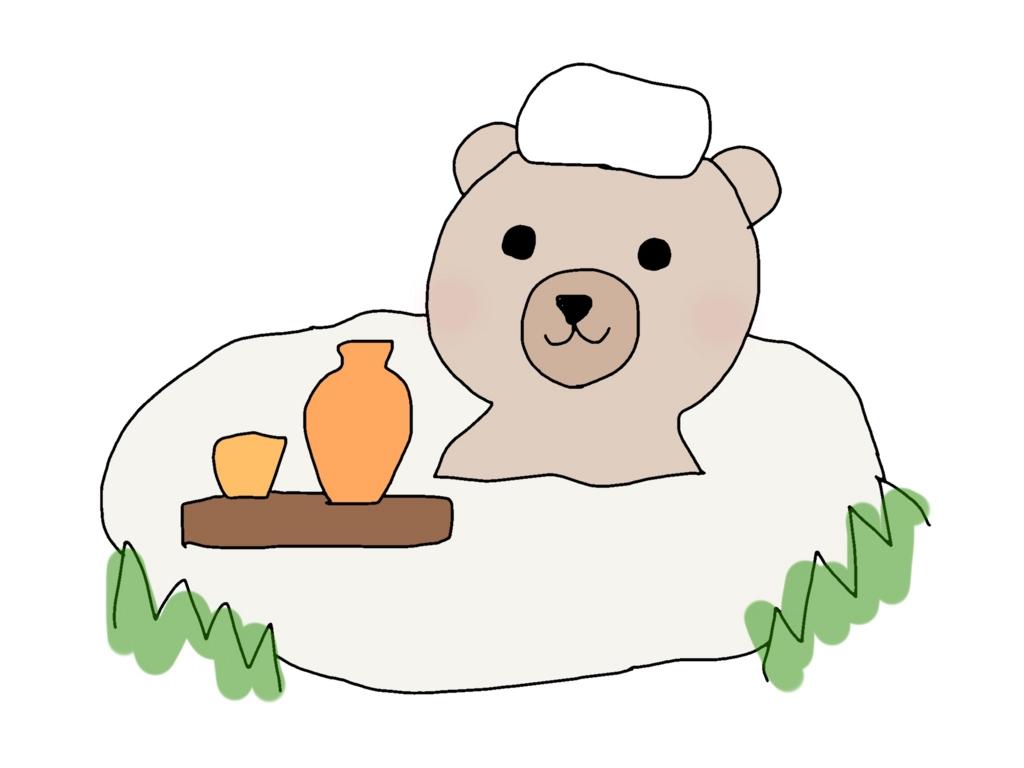 f:id:sweeteatime:20170107124733j:plain