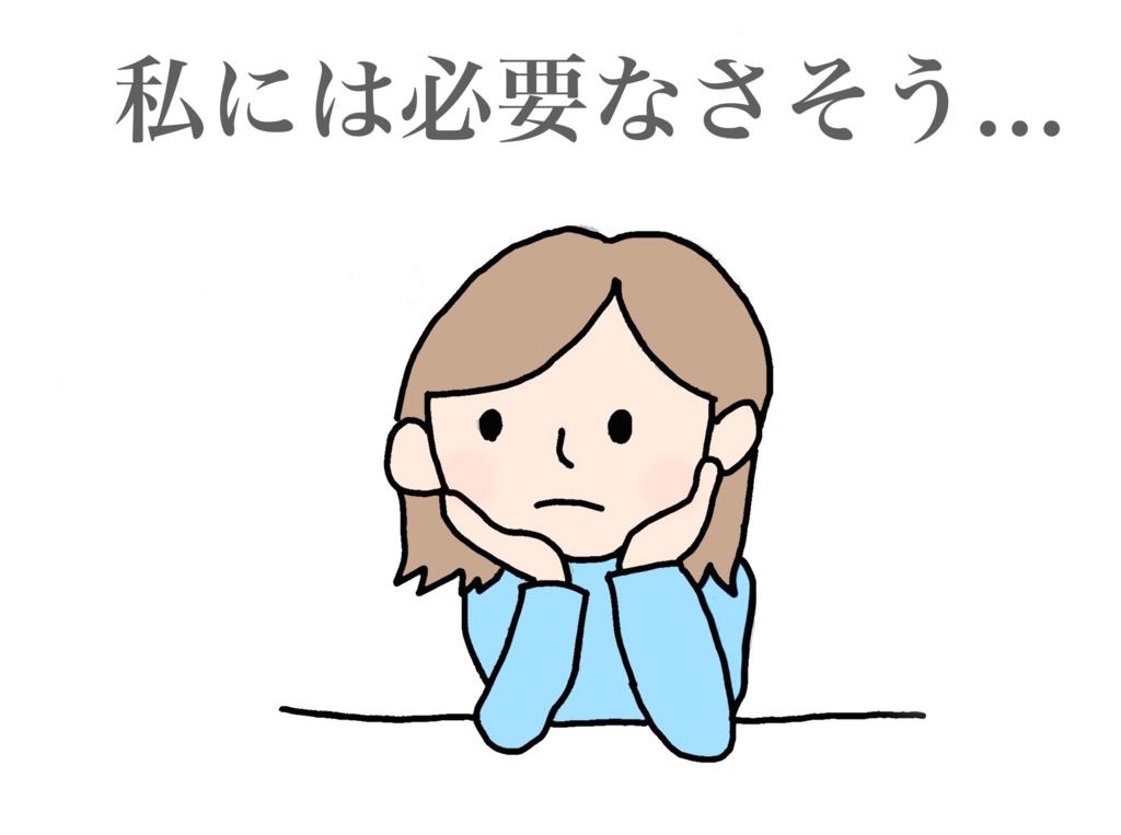 f:id:sweeteatime:20170110170017j:plain