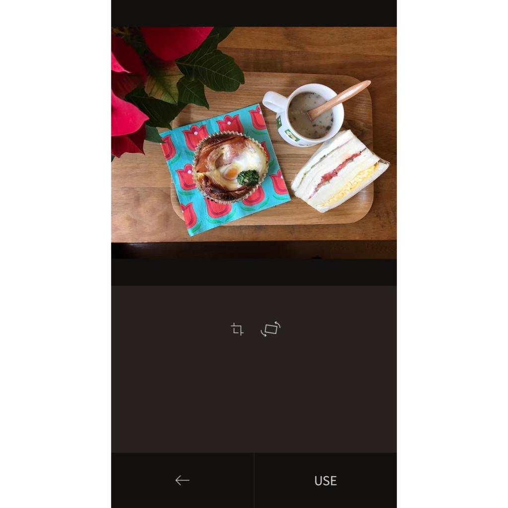 f:id:sweeteatime:20170116205716j:plain