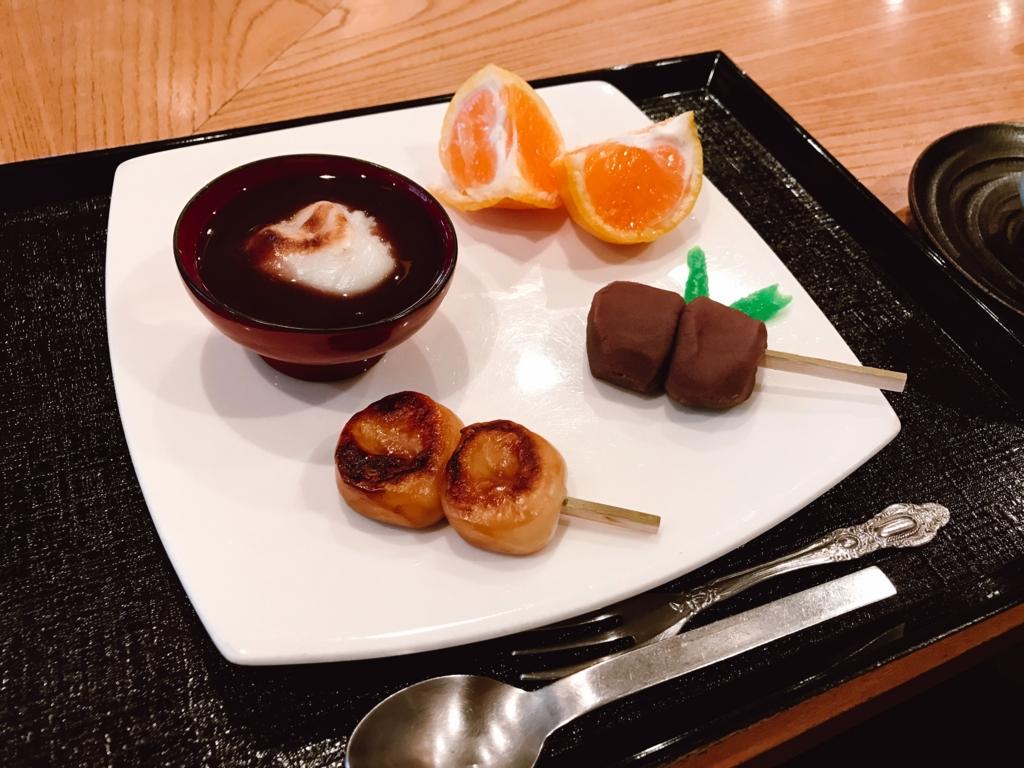 f:id:sweeteatime:20170118195034j:plain